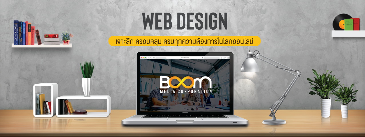 Website Boommedia